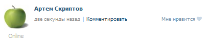 Как отправить пустое сообщение Вконтакте?